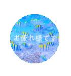 sea world3♡[日本語敬語](個別スタンプ:16)