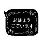 おしゃれなブラック吹き出し①(個別スタンプ:01)
