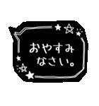 おしゃれなブラック吹き出し①(個別スタンプ:02)
