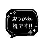 おしゃれなブラック吹き出し①(個別スタンプ:05)