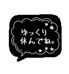 おしゃれなブラック吹き出し①(個別スタンプ:07)