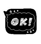 おしゃれなブラック吹き出し①(個別スタンプ:10)
