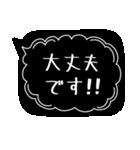 おしゃれなブラック吹き出し①(個別スタンプ:11)