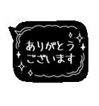 おしゃれなブラック吹き出し①(個別スタンプ:14)