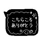おしゃれなブラック吹き出し①(個別スタンプ:15)