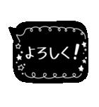 おしゃれなブラック吹き出し①(個別スタンプ:17)