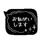 おしゃれなブラック吹き出し①(個別スタンプ:18)