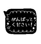 おしゃれなブラック吹き出し①(個別スタンプ:19)