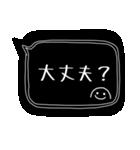 おしゃれなブラック吹き出し①(個別スタンプ:24)