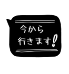 おしゃれなブラック吹き出し①(個別スタンプ:26)