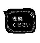 おしゃれなブラック吹き出し①(個別スタンプ:29)