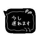 おしゃれなブラック吹き出し①(個別スタンプ:30)