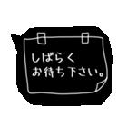 おしゃれなブラック吹き出し①(個別スタンプ:32)