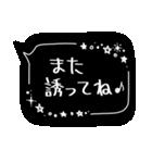 おしゃれなブラック吹き出し①(個別スタンプ:33)