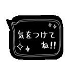 おしゃれなブラック吹き出し①(個別スタンプ:35)