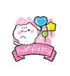 1年中使えるにゃんこ!誕生日&春夏秋冬(個別スタンプ:01)