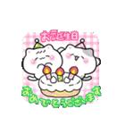 1年中使えるにゃんこ!誕生日&春夏秋冬(個別スタンプ:02)