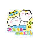 1年中使えるにゃんこ!誕生日&春夏秋冬(個別スタンプ:03)
