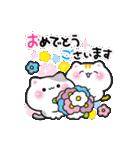 1年中使えるにゃんこ!誕生日&春夏秋冬(個別スタンプ:05)