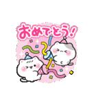 1年中使えるにゃんこ!誕生日&春夏秋冬(個別スタンプ:06)