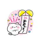 1年中使えるにゃんこ!誕生日&春夏秋冬(個別スタンプ:07)