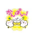 1年中使えるにゃんこ!誕生日&春夏秋冬(個別スタンプ:08)