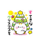 1年中使えるにゃんこ!誕生日&春夏秋冬(個別スタンプ:09)
