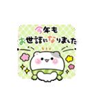 1年中使えるにゃんこ!誕生日&春夏秋冬(個別スタンプ:12)