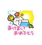 1年中使えるにゃんこ!誕生日&春夏秋冬(個別スタンプ:14)
