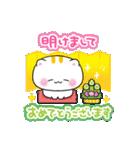 1年中使えるにゃんこ!誕生日&春夏秋冬(個別スタンプ:16)