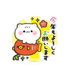 1年中使えるにゃんこ!誕生日&春夏秋冬(個別スタンプ:17)