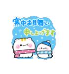 1年中使えるにゃんこ!誕生日&春夏秋冬(個別スタンプ:18)