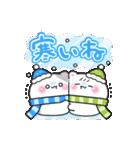 1年中使えるにゃんこ!誕生日&春夏秋冬(個別スタンプ:20)