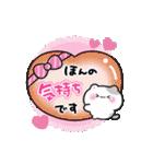 1年中使えるにゃんこ!誕生日&春夏秋冬(個別スタンプ:21)