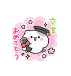 1年中使えるにゃんこ!誕生日&春夏秋冬(個別スタンプ:23)