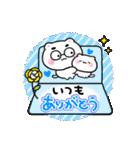1年中使えるにゃんこ!誕生日&春夏秋冬(個別スタンプ:27)