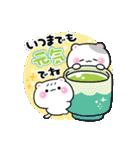 1年中使えるにゃんこ!誕生日&春夏秋冬(個別スタンプ:28)
