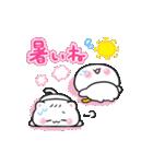 1年中使えるにゃんこ!誕生日&春夏秋冬(個別スタンプ:29)
