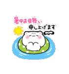 1年中使えるにゃんこ!誕生日&春夏秋冬(個別スタンプ:30)