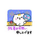 1年中使えるにゃんこ!誕生日&春夏秋冬(個別スタンプ:31)