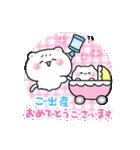 1年中使えるにゃんこ!誕生日&春夏秋冬(個別スタンプ:35)
