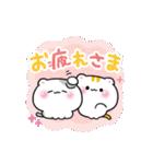 1年中使えるにゃんこ!誕生日&春夏秋冬(個別スタンプ:36)