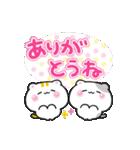 1年中使えるにゃんこ!誕生日&春夏秋冬(個別スタンプ:38)