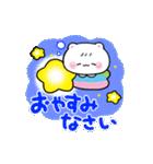 1年中使えるにゃんこ!誕生日&春夏秋冬(個別スタンプ:40)
