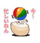 ハリネズミ団子 関西弁(個別スタンプ:02)