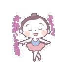大人だってバレエ【日常レッスン用】(個別スタンプ:02)