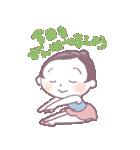 大人だってバレエ【日常レッスン用】(個別スタンプ:03)