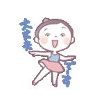 大人だってバレエ【日常レッスン用】(個別スタンプ:04)