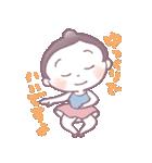 大人だってバレエ【日常レッスン用】(個別スタンプ:05)