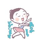 大人だってバレエ【日常レッスン用】(個別スタンプ:06)